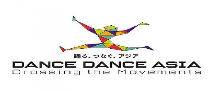 Dance Asia - Crossing the Movements